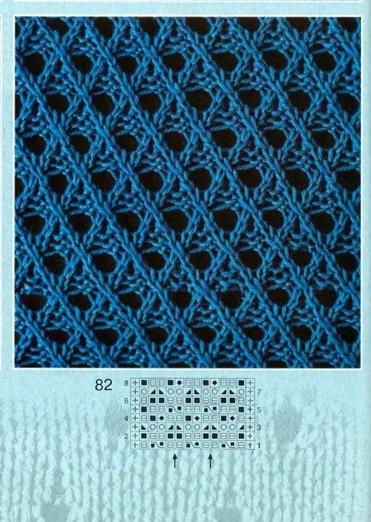 Вязания крючком дырками