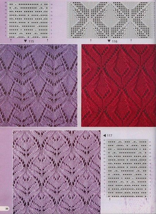 Ажурное вязание спицами для женщин фото