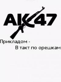Никита Александрович, 7 сентября 1990, Москва, id167558763