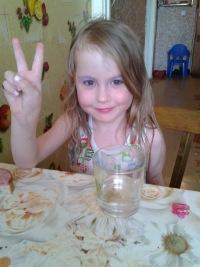 Виктория Сереброва, 3 июля , Череповец, id175248208