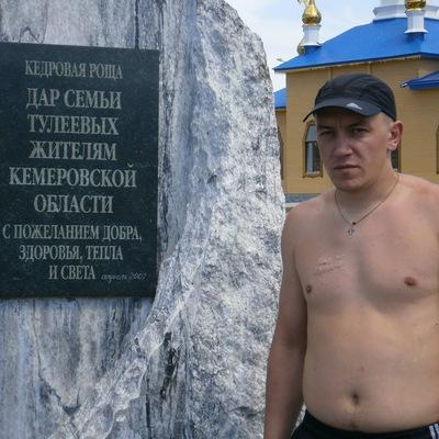 Олег Хорунжий, 31 октября , Гомель, id71805547