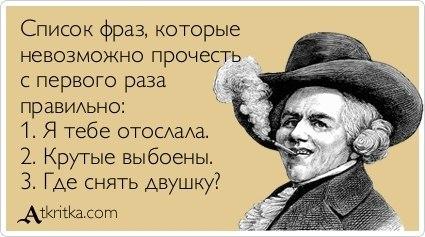 http://cs304408.userapi.com/v304408569/1357/EfwHDC6QKC0.jpg