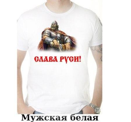 Магазин Футболок В Тольятти