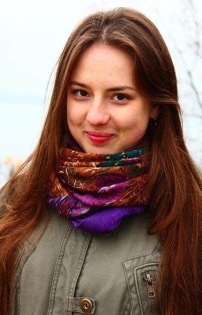 Анастасия Кириленко, 10 марта , Кривой Рог, id123525277