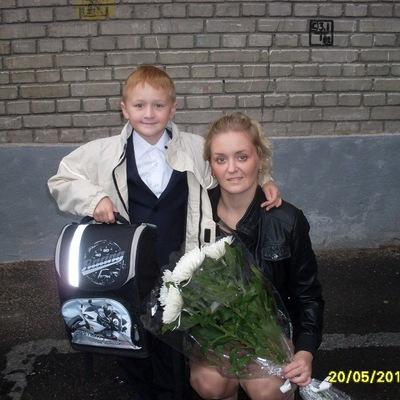 Светлана Терентьева, 12 января 1981, Санкт-Петербург, id28399366