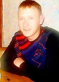 Александр Пуля, 4 октября 1986, Новосибирск, id117311385