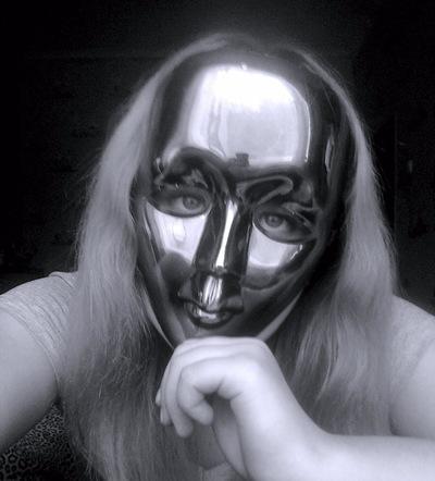 Аня Болотникова, 11 ноября 1996, Магнитогорск, id167018620