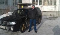 Виталий Дрожжин, 5 апреля , Новосибирск, id159747036