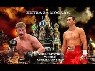 «Былина о том, как Русский Витязь чудище ДвухКличковое почти одолел»