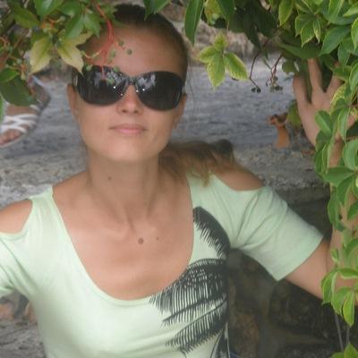 Наталья Дмитриенко, 15 августа 1994, Магнитогорск, id27149069