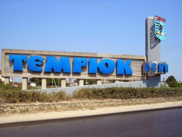 Новости в прокуратуре днепропетровской области