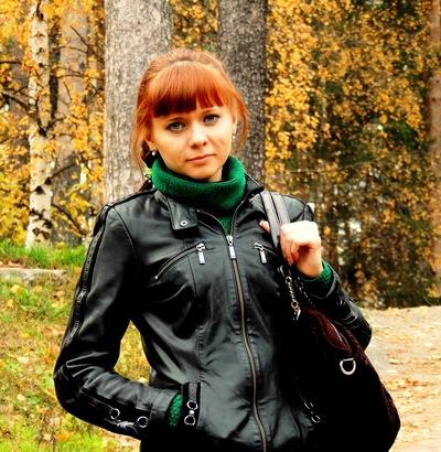 Надежда Кондратьева, 1 апреля , Пермь, id64101741