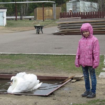 Настя Спиридонова, 18 июня , Кременчуг, id187602404