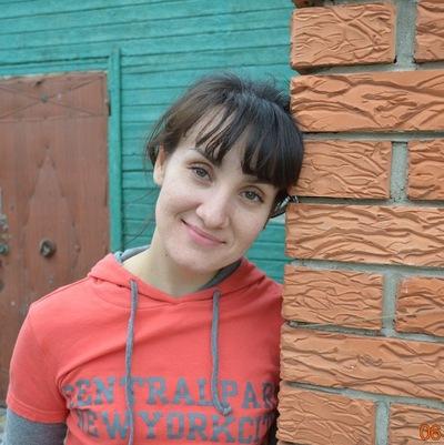 Юлия Черненко, 15 июня 1989, Мариуполь, id147142501