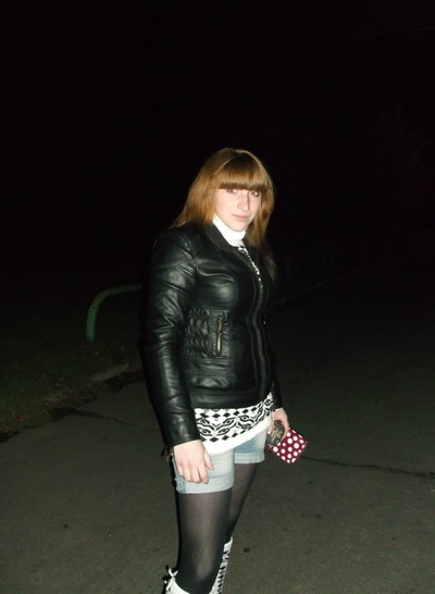 Александра Карапетрова, 26 февраля 1994, Бердянск, id30617647