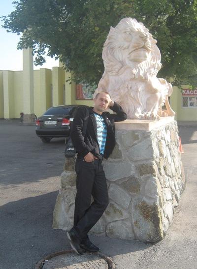 Александр Иванин, 21 августа 1981, Харьков, id159302862