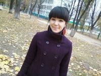 Веруня Зикунова, 25 сентября 1993, Харьков, id86800608