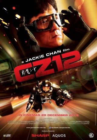 Доспехи Бога 3: Миссия Зодиак / Chinese Zodiac (2012)
