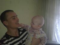 Егор Куракин, 15 июня 1996, Нижний Новгород, id159346215