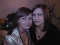 Аленка Коваль, 8 декабря , Белая Церковь, id161098226