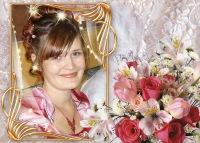 Ольга Черёмухина, 11 апреля 1984, Нолинск, id176619774