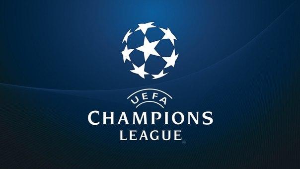 Расписание Лиги Чемпионов УЕФА 2012/2013