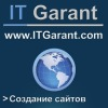 Заказать создание разработку сайтов в Минске