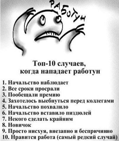 http://cs304414.userapi.com/u105967609/-14/x_0bc662c9.jpg