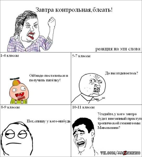 http://cs304414.userapi.com/u105967609/-14/x_52645f4b.jpg