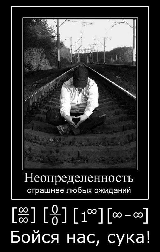 http://cs304414.vk.me/v304414506/8753/YZMNYXIJZ3Y.jpg