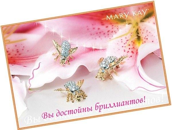 Сценарий продаж - и бриллиантовый шмель ВАШ