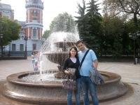 Екатерина Копылова, 4 июля , Ульяновск, id75013313