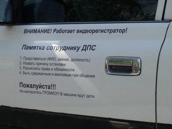 Только русские могут...  TwyD9zeJyyg