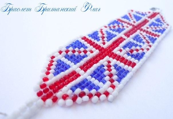 """Браслет """"Британский флаг"""""""