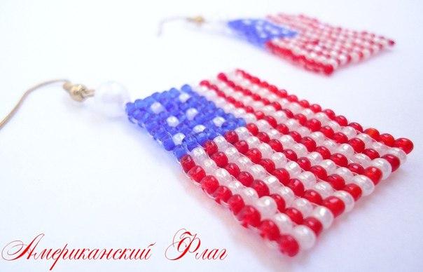 """Серёжки """"Американский флаг"""""""