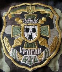 """Очередной ГРУшник """"заблудился"""" в Украине, от чего был настигнут """"инсультом"""" - Цензор.НЕТ 8632"""