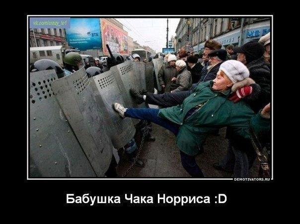 http://cs304500.userapi.com/u124066578/-14/x_1e25e549.jpg