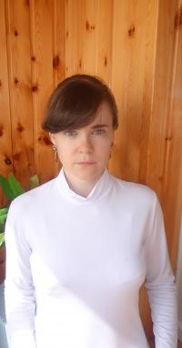 Дарья Пожиток, 2 декабря 1987, Минск, id15067342