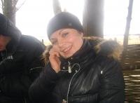 Екатерина Золотухина, 3 февраля 1993, Новочеркасск, id161713469