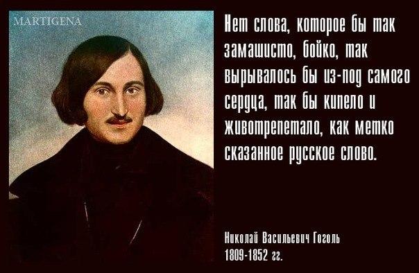 знакомство державина с пушкиным
