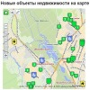 Портал недвижимости Гатчины и района