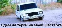 Тема Андреев, 1 апреля 1991, Красноярск, id169009567