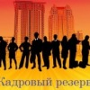 Бизнес-тренинги и семинары в Перми