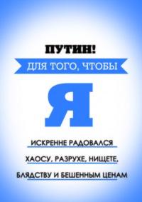 Aleks Yakimov-Akarsu