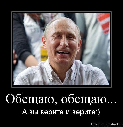 Маккейн: Путин вполне может попытаться пойти на Одессу со стороны Приднестровья - Цензор.НЕТ 324