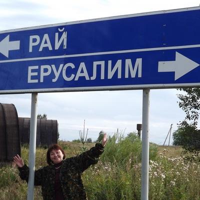 Елена Хлебникова, Пермь, id82884617