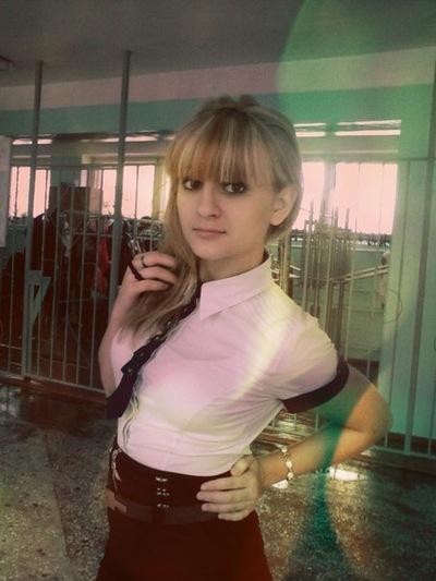 Алёна Рейдман, 11 декабря , Астрахань, id185794672