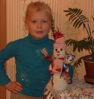 Екатерина Волкова, 11 марта , Самара, id226167874