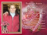 Татьяна Штык(Гурык), 1 марта , Днепродзержинск, id30319113