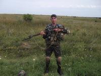 Анатолий Халимончук, 15 января , Овруч, id32455996